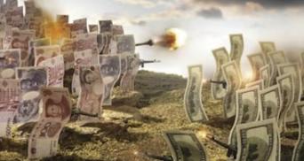 CurrencyWars